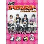 中古その他DVD 月刊ゴールデンボンバー DVD-BOX Vol.2(BOX付き)