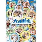 中古その他DVD ミュージカル テニスの王子様 春の大運動会 2014