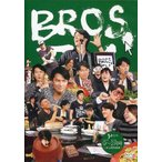 中古その他DVD 福山雅治 / BROS.TV 9〜2月号+未公開映像集!!