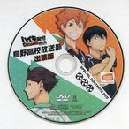 中古その他DVD ハイキュー!! Cross team match! 烏野高校放送部 出張版