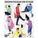 中古その他DVD おそ松さん on STAGE 〜SIX MEN'S SHOW TIME〜