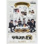 DVDツキステTV Ver.WHITE アニメイト版
