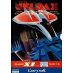 中古X1 カセットテープソフト JELDA II(ジェルダ2)