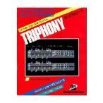 中古X1 カセットテープソフト TRIPHONY トリフォニー