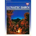 中古PC-9801 3.5インチソフト LUNATIC DAWN