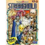 中古PC-9801 3.5インチソフト ストロングホールド�皇帝の要塞�(Dungeons & Dragones)