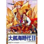 中古PC-9801 3.5インチソフト 大航海時代II(状態:説明書欠品)