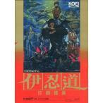 中古PC-9801 3.5インチソフト 伊忍道 打倒信長(状態:説明書欠品)