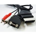 中古XBハード X-BOX用 D端子接続ケーブル 1.5m (箱説無し/メーカー不詳品)