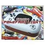 中古ファミコン ハード PokeFami Light(ポケファミライト)