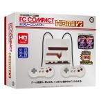 新品ファミコンハード エフシーコンパクトHDMI V2 FC互換機