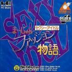 中古PCエンジンスーパーCDソフト セクシーアイドル麻雀 ファッション物語