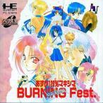 中古PCエンジンスーパーCDソフト あすか120%マキシマ BURNING Fest.
