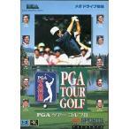 中古メガドライブソフト PGAツアーゴルフII