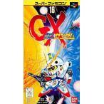 中古スーパーファミコンソフト SDガンダム GX