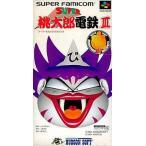 中古スーパーファミコンソフト スーパー桃太郎電鉄3