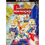 中古スーパーファミコンソフト SDガンダム GNEXT