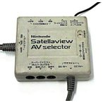 中古スーパーファミコンハード サテラビュー AVセレクタ