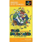 中古スーパーファミコンソフト ランクB)スーパーマリオワールド