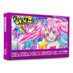 新品ファミコンソフト キラキラスターナイトDX (箱説あり)