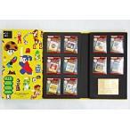 中古GBAソフト ファミコンミニ ディスクシステムセレクション コレクションBOX 10本セット専用BOX付
