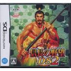 中古ニンテンドーDSソフト 信長の野望DS 2