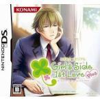 中古ニンテンドーDSソフト  ときめきメモリアル Girl's Side 1st Love Plus
