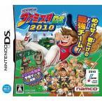 中古ニンテンドーDSソフト プロ野球 ファミスタDS2010