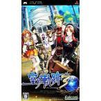 中古PSPソフト 英雄伝説 空の軌跡 the 3rd