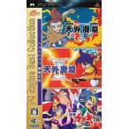 中古PSPソフト 天外魔境コレクション(PC Engine Best Collection)