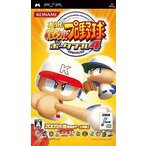 中古PSPソフト 実況パワフルプロ野球ポータブル4