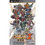 中古PSPソフト 第2次スーパーロボット大戦Z 破界篇[通常版]