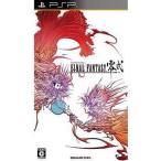 中古PSPソフト ファイナルファンタジー零式