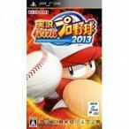 中古PSPソフト 実況パワフルプロ野球2013