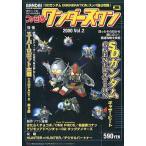 中古攻略本 ファミ通ワンダースワン 2000 Vol.2