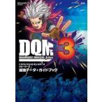 中古攻略本 3DS ドラゴンクエストモンスターズ ジョーカー3 最強データ+ガイドブック