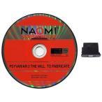 中古アーケード NAOMI GD-ROM用基板 サイヴァリア2 -the will to fabricate- [基板のみ]