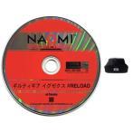 中古アーケード NAOMI GD-ROM用基板 ギルティギア XX #RELOAD [インスト付/説明書欠品]