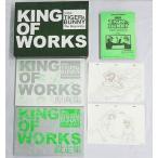 中古アニメムック 劇場版 TIGER & BUNNY -The Beginning- KING OF WORKS