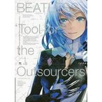 中古アニメムック BEATLESS Tool for the Outsourcers