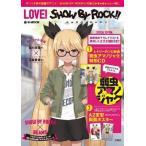 中古アニメムック LOVE! SHOW BY ROCK!!
