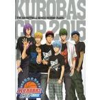 中古アニメムック パンフレット 黒子のバスケ KUROBAS CUP 2015
