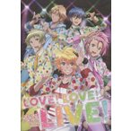 中古アニメムック パンフレット 美男高校地球防衛部 LOVE!LOVE! LIVE