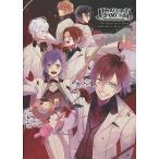 中古アニメムック DIABOLIK LOVERS 5th Anniversary Book