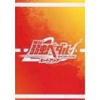 中古アニメムック パンフレット 舞台『弱虫ペダル』新インターハイ篇-ヒートアップ-