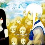 中古同人音楽CDソフト Chronicle 2nd[再プレス盤] / Sound Horizon