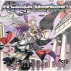 中古同人音楽CDソフト Hypothetical BOX ACT2 / Unlucky Morpheus