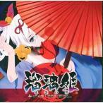 中古同人音楽DVDソフト 瑠璃姫 -睡蓮の舞- / LC:AZE