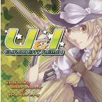 中古同人音楽CDソフト U&I EUROBEAT REMIX / Unlucky Morpheus&Icarus'cry