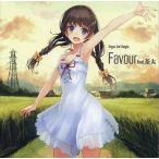 中古同人音楽CDソフト Favour feat.茶太 / Eryps